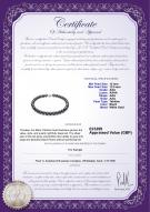 product certificate: UK-TAH-B-N-Q118