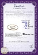 product certificate: UK-W-AAA-859-S-Akoy