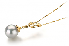 10-11mm AAA Quality South Sea Cultured Pearl Pendant in Bianka White